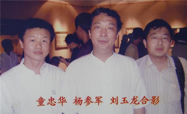 作者与杨参军教授等合影